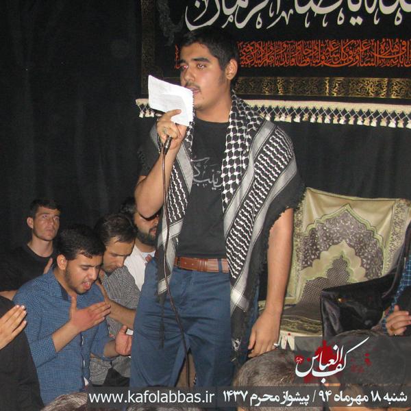 http://rahimpor.persiangig.com/image/kafolabbas/pishvaz_moharam94/pishvaz_moharam_1437_image05.jpg