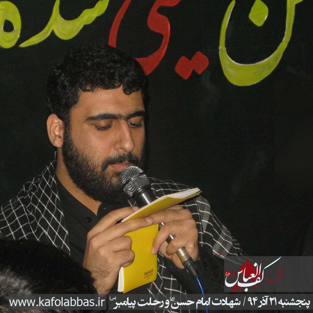 http://rahimpor.persiangig.com/image/kafolabbas/sh_emam_hasan94/img9409190010.jpg