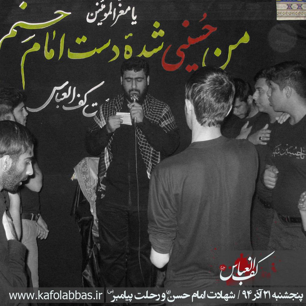 http://rahimpor.persiangig.com/image/kafolabbas/sh_emam_hasan94/img9409190011.jpg