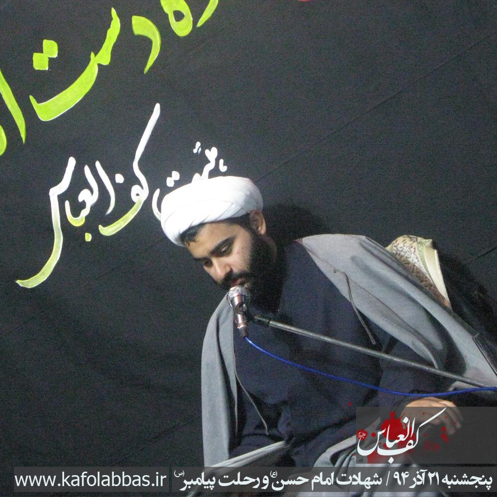 http://rahimpor.persiangig.com/image/kafolabbas/sh_emam_hasan94/img940919002.jpg