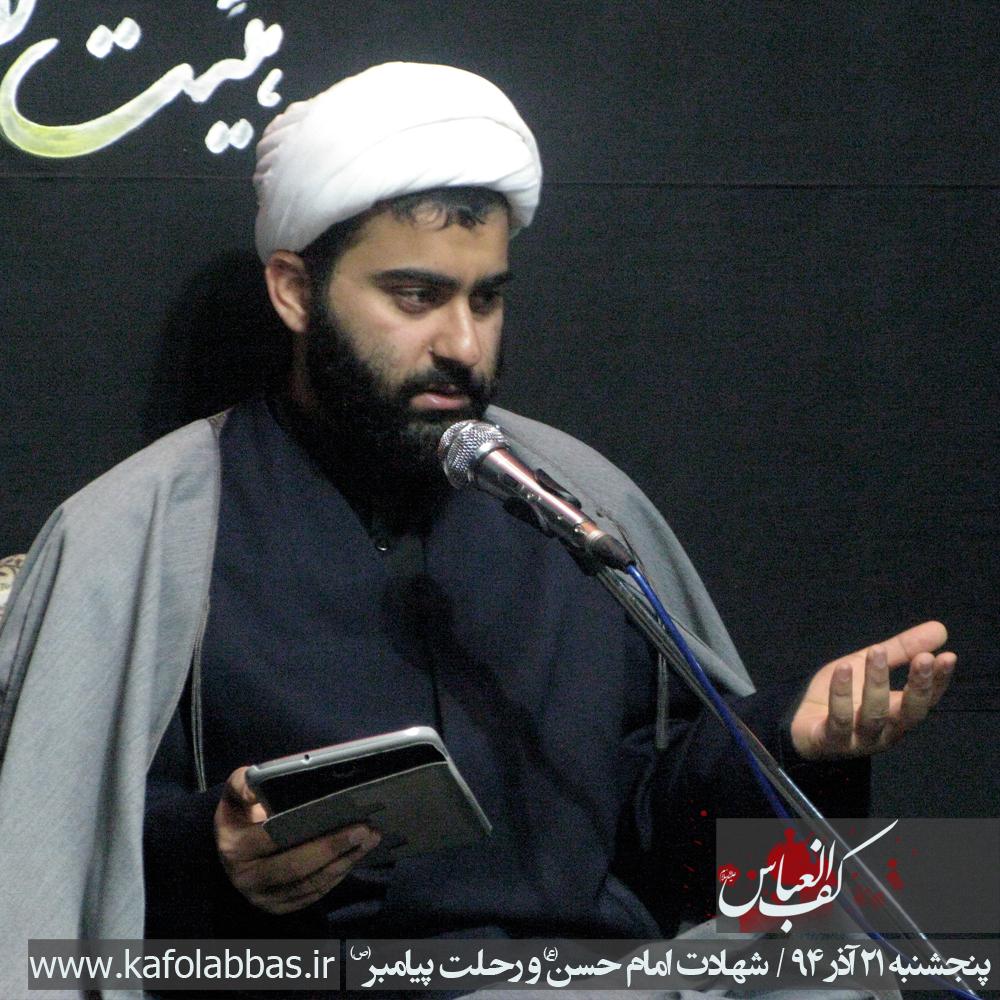http://rahimpor.persiangig.com/image/kafolabbas/sh_emam_hasan94/img940919003.jpg