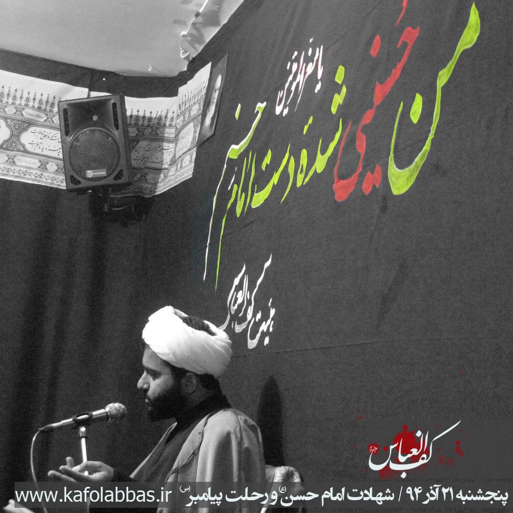 http://rahimpor.persiangig.com/image/kafolabbas/sh_emam_hasan94/img940919004.jpg