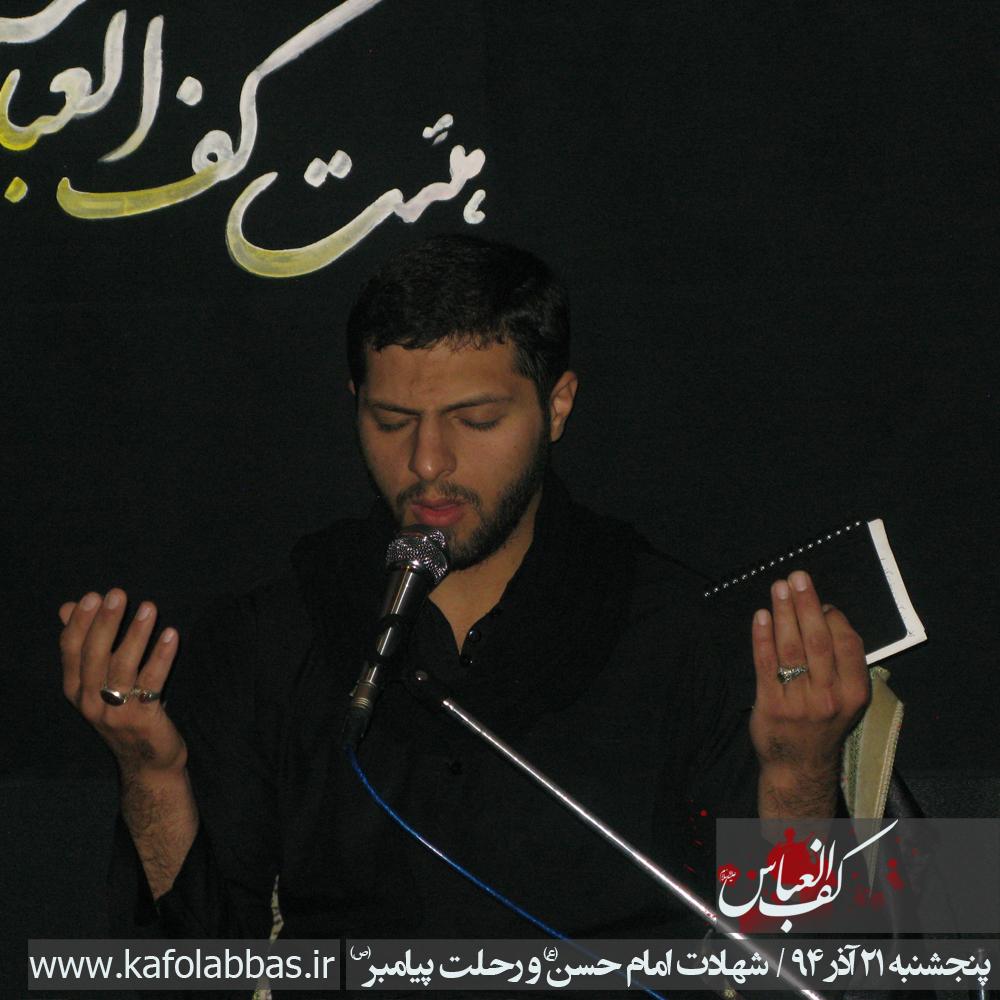http://rahimpor.persiangig.com/image/kafolabbas/sh_emam_hasan94/img940919005.jpg