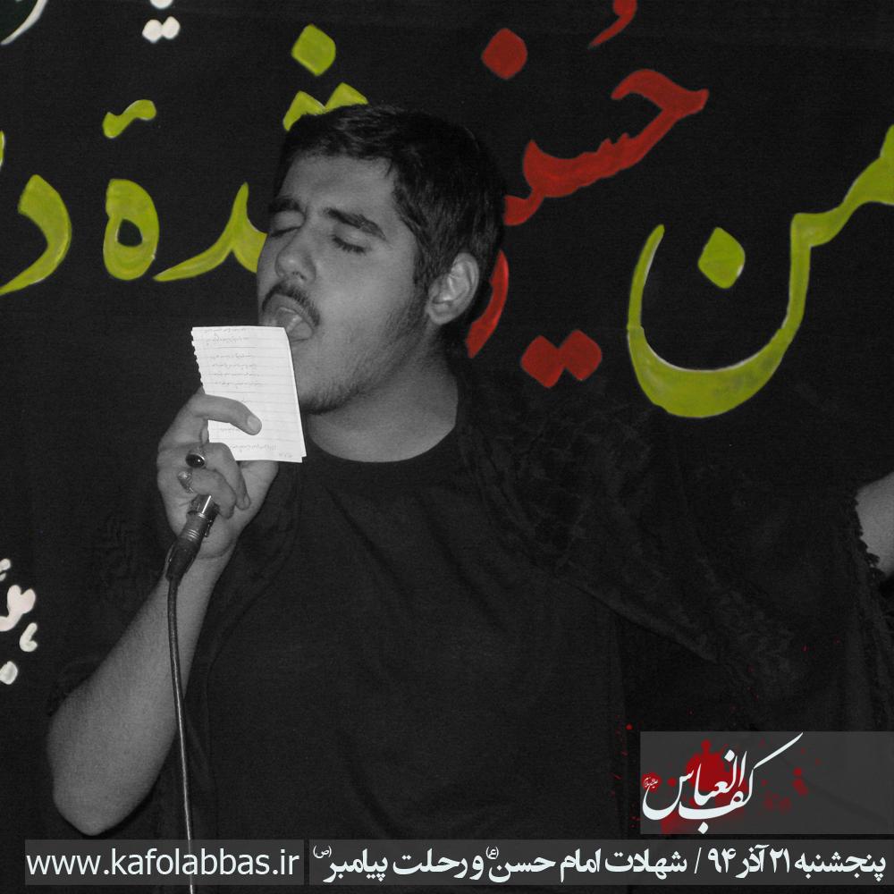 http://rahimpor.persiangig.com/image/kafolabbas/sh_emam_hasan94/img940919007.jpg