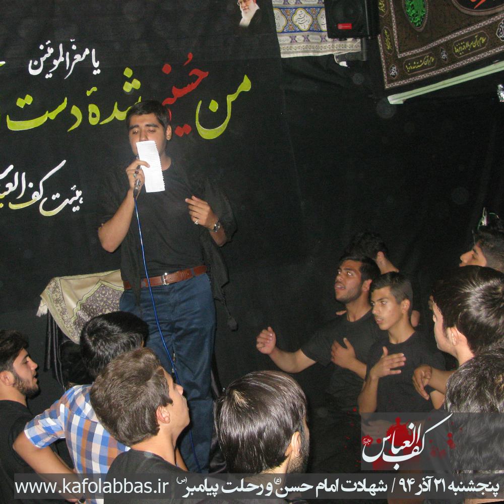 http://rahimpor.persiangig.com/image/kafolabbas/sh_emam_hasan94/img940919008.jpg