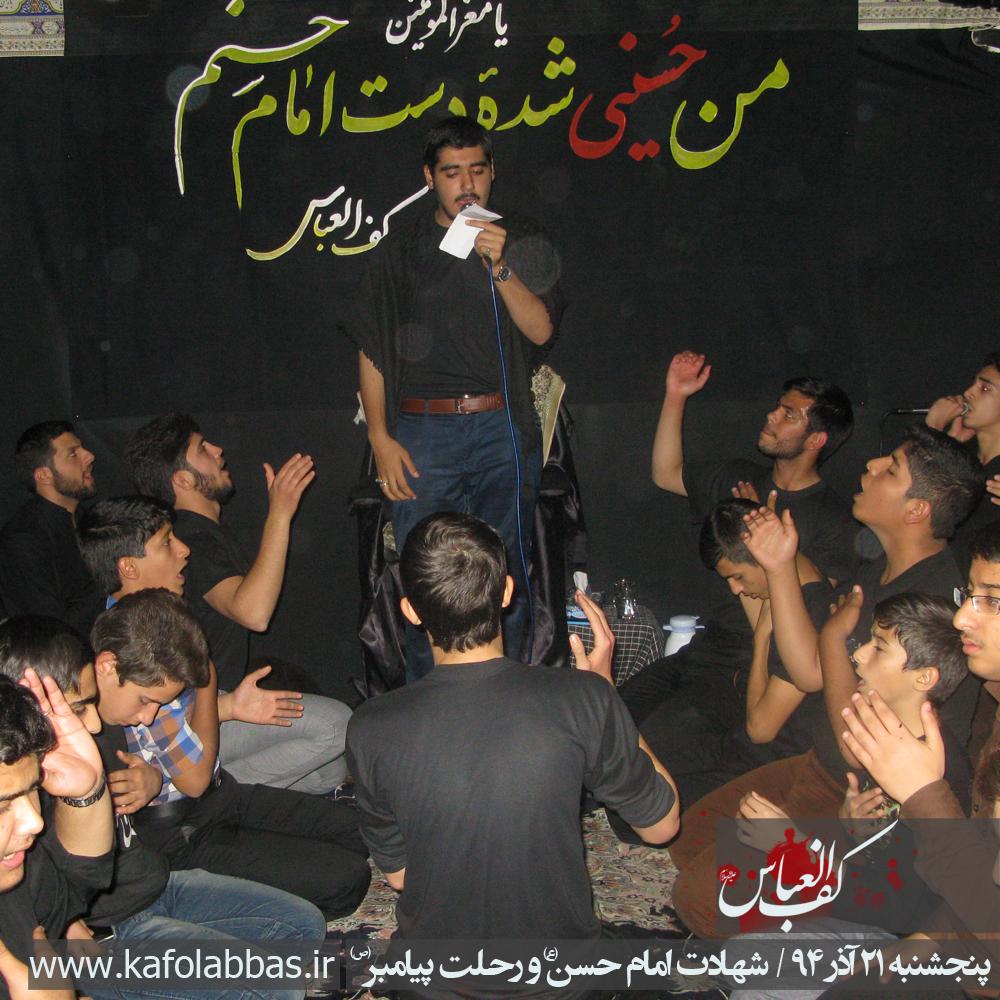 http://rahimpor.persiangig.com/image/kafolabbas/sh_emam_hasan94/img940919009.jpg